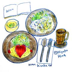 170311オムライス チキンクリーム煮 Roti CAFE