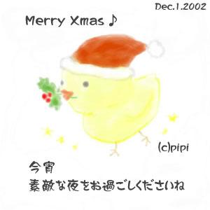 021201hiyoko1.jpg