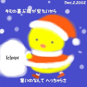 021202hiyoko1.jpg