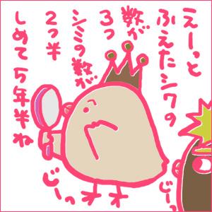 081101blog.jpg