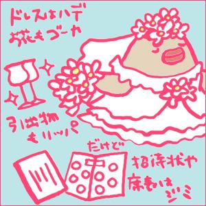 081103kechi.jpg