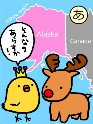660-101006nagoya_aiueo_a1.jpg