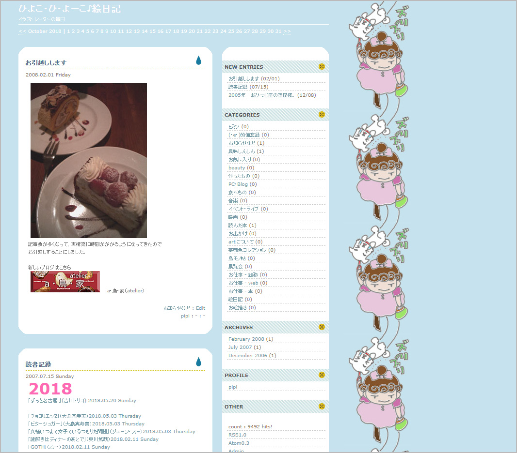 0604_blog1.jpg