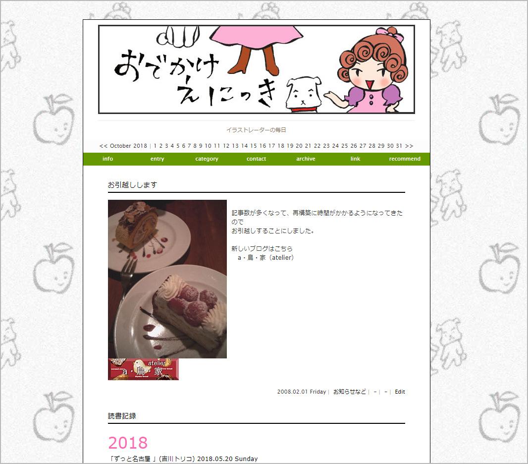 0604_blog2.jpg