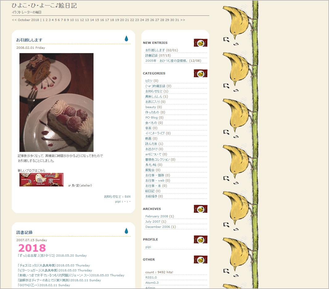 0604_blog3.jpg