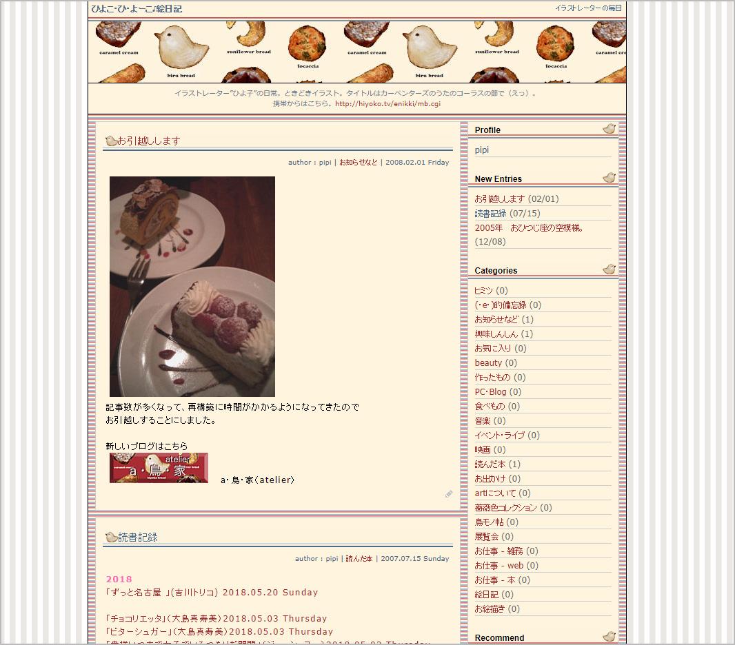 0604_blog4.jpg