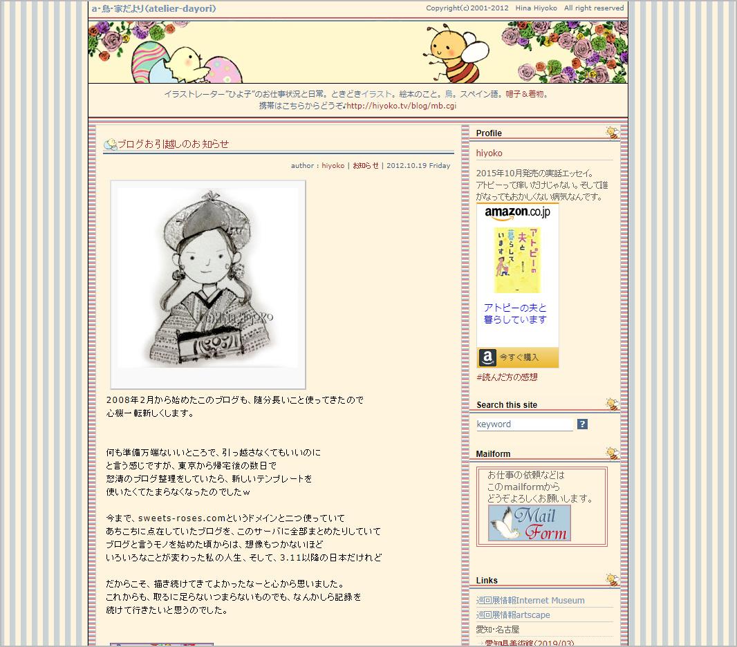 0802_blog.jpg