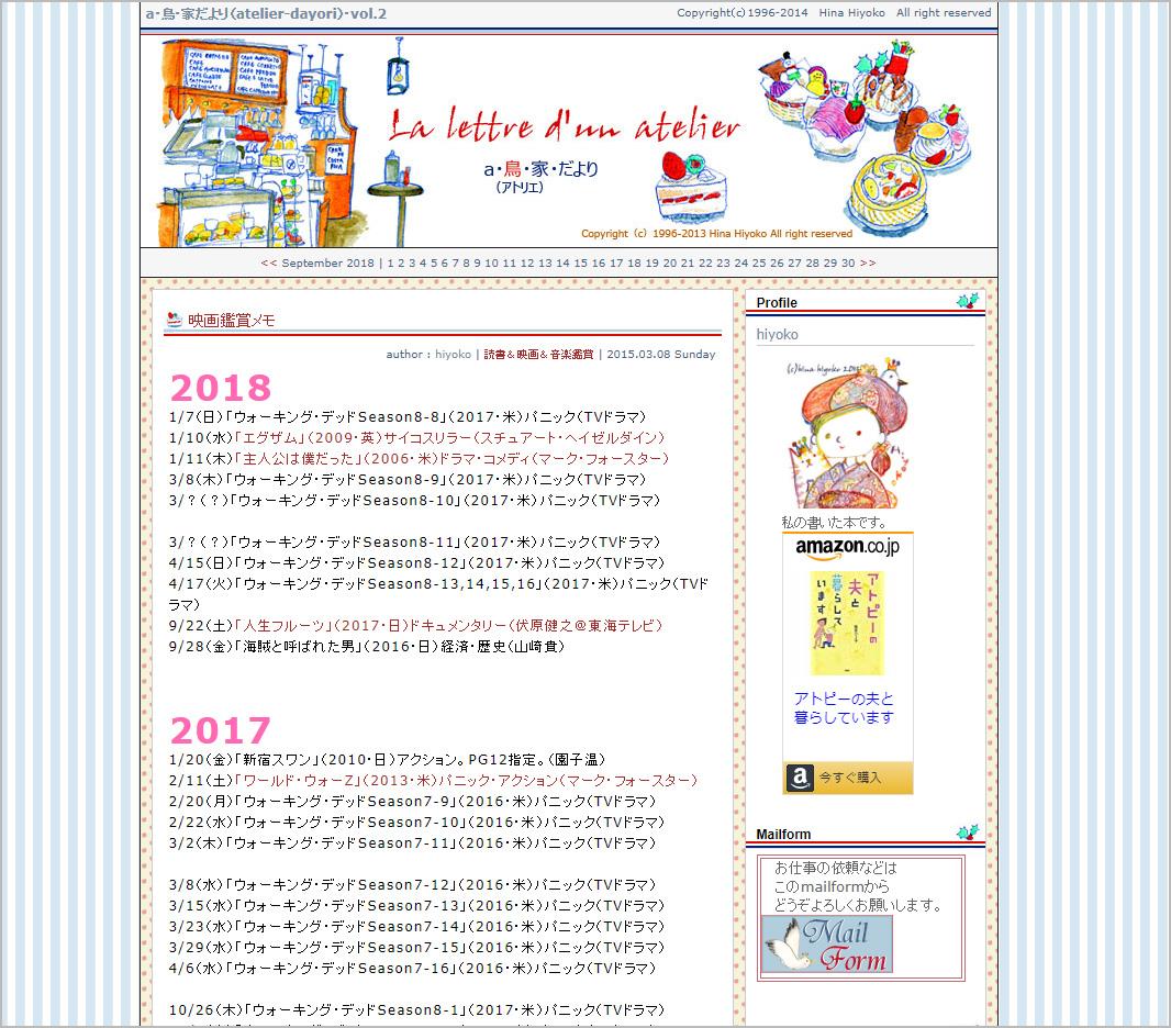 1210_blog.jpg