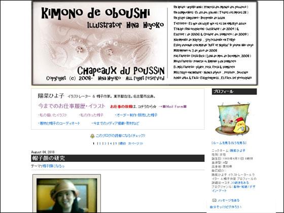 100805hedder_screen_shot1.jpg