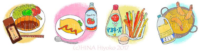 170118takarajima_illust_web.jpg