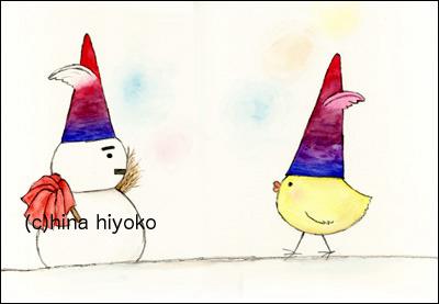 090815hiyoko_boushi06.jpg