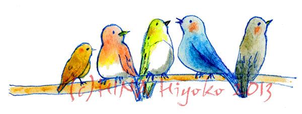 130728kkb_bn_birds1web_s.jpg