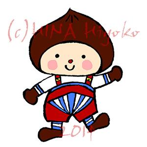 140129kurinia_web.jpg