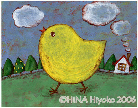 061030hiyoko_friend.jpg
