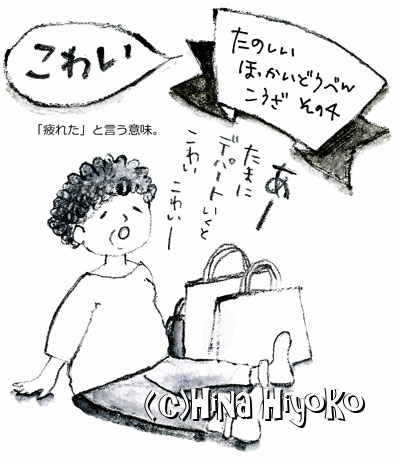 120914hokkaidou_04.jpg