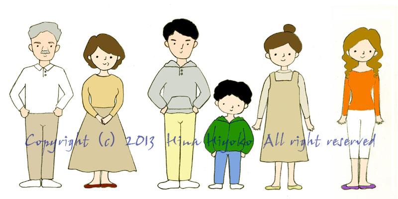 130216a-family.jpg