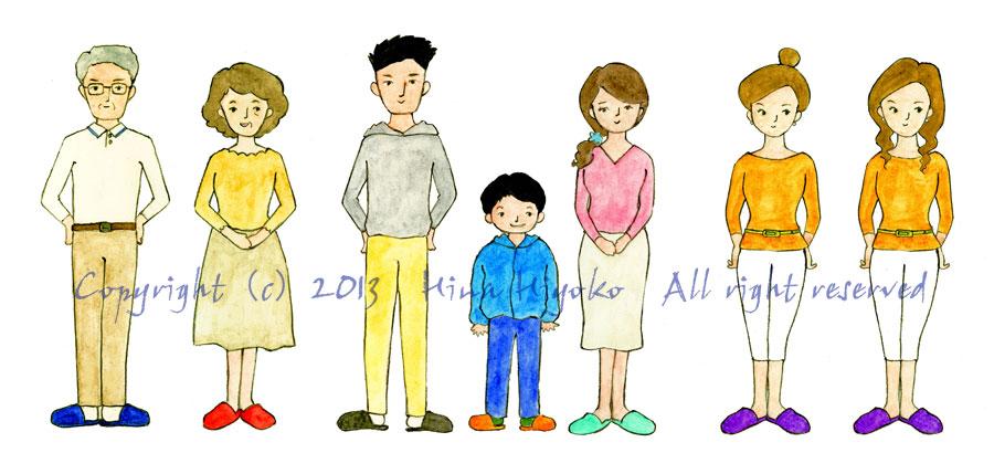 130216b-family.jpg