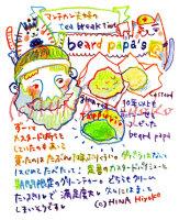 130512beard_papa.jpg