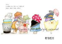 1004sekai_ichi07.jpg