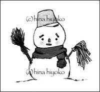 080221mono_yuki.jpg