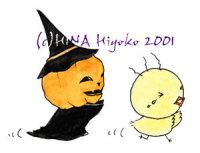 011031hiyoko_halloween1.jpg