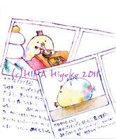 110107lesson_karuta_e.jpg