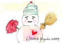 090320hiyoko_boushi07.jpg