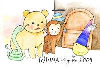 090320hiyoko_boushi08.jpg