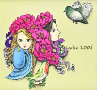 061110girls_flowers.jpg