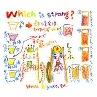 130615jyoshi_kai.jpg