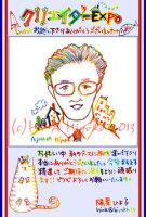 130712_009suzuki.jpg