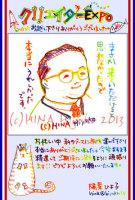 130713_012miyawaki.jpg