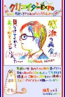 130713_013adachi.jpg