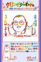 130713_015yoshida.jpg