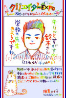 130713_018suzuki.jpg