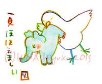 130830rock_bird.jpg
