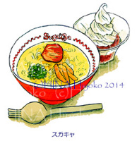 140416toda_sugakiya.jpg
