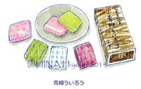 140416toda_uirou.jpg