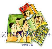 140416toda_taka.jpg