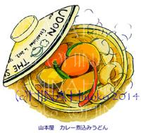 140416toda_curry.jpg