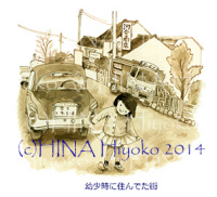 140416toda_town.jpg