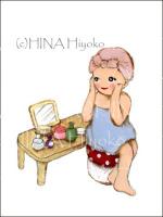 070212after_bath_girl.jpg