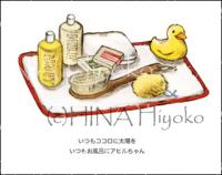 070601ahiru_chan.jpg