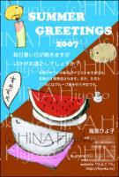 070805summer_greeting.jpg