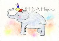 090316hiyoko_elephant1.jpg