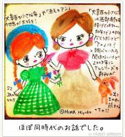 150122my365_n.JPG