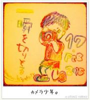 150217my365_n.JPG