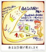 150406my365_n.JPG