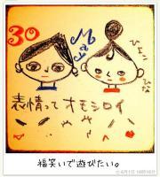 150530my365_n.JPG