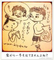 150608my365_n.JPG